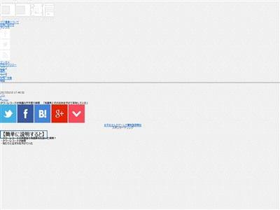 タワレコ タワーレコード 不正 イベント 抽選券 謝罪 シャッフル アタリ ハズレ 配布に関連した画像-02