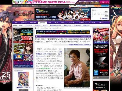 日本一ソフトウェアに関連した画像-02