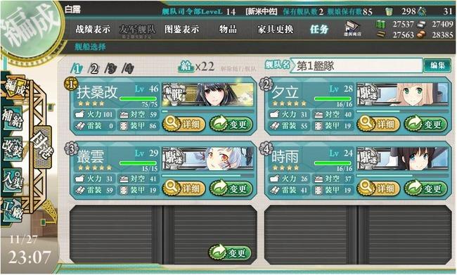 艦これ パクリに関連した画像-05