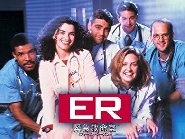 バネッサ・マルケス 女優 射殺 ドラマ ER 緊急救命室に関連した画像-01