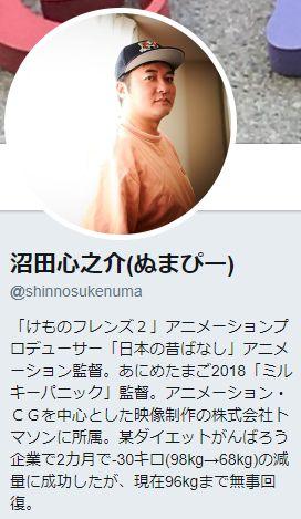 けものフレンズ2期 プロデューサー 責任 けもフレに関連した画像-02