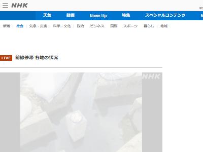 三県境 栃木 群馬 埼玉 プレート 盗難に関連した画像-02