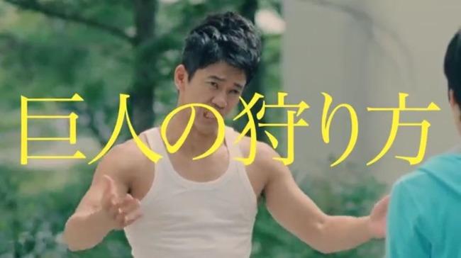 武井壮 eスポーツに関連した画像-01