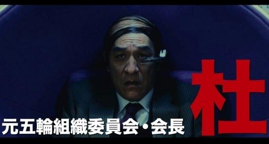 ピエール瀧 麻雀放浪記 爆死 作品に罪はないに関連した画像-01