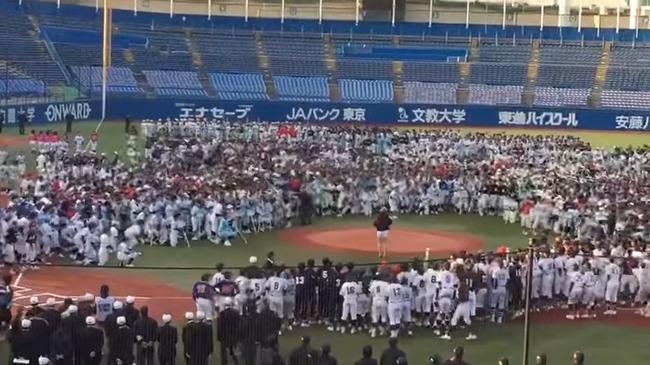 稲村亜美 始球式に関連した画像-01