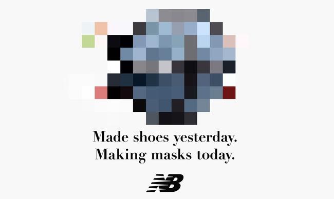 ニューバランス マスク 生産に関連した画像-01