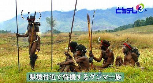 群馬 gunma グンマー 海外に関連した画像-01