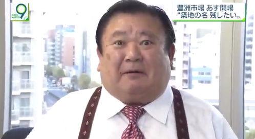 すしざんまい 社長 NHK 権利関係 木村清に関連した画像-02