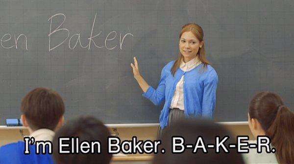 エレン・ベーカー先生 実写に関連した画像-02