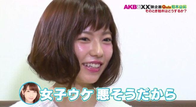 島崎遥香 ぱるる AKB48 柏木由紀に関連した画像-01