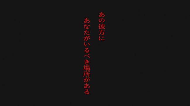 蒼穹のファフナー The Beyond PV 近藤剣司 に関連した画像-28
