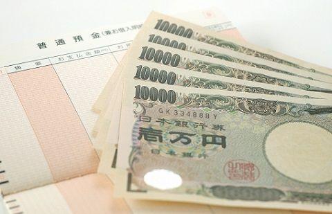 年収1000万円読書傾向に関連した画像-01