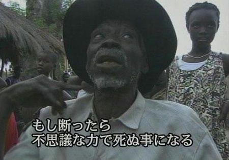 アフリカに関連した画像-01