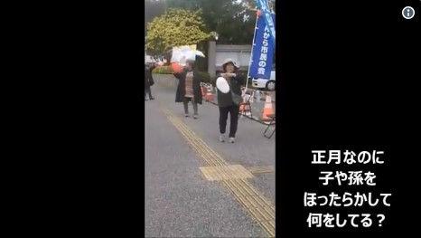 ローラ 沖縄 辺野古 埋め立て 反対署名 左翼 反対派 政治利用に関連した画像-03