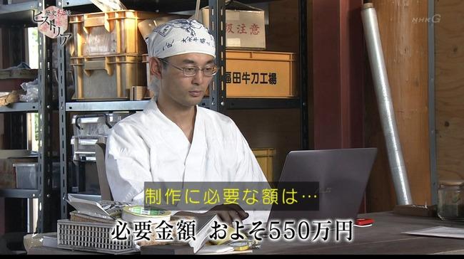 蛍丸 クラウドファンディング 刀剣乱舞に関連した画像-02