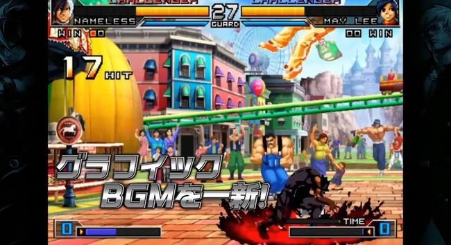 SNK KOF15  新トレーラー 2021年発売予定 PS4版 KOF2002UMに関連した画像-11