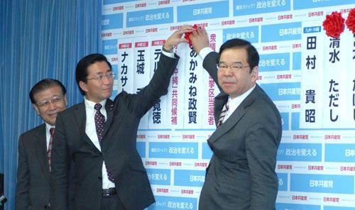 選挙に関連した画像-01