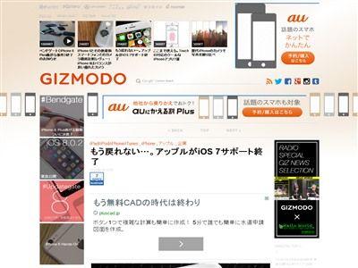 iOS7に関連した画像-02