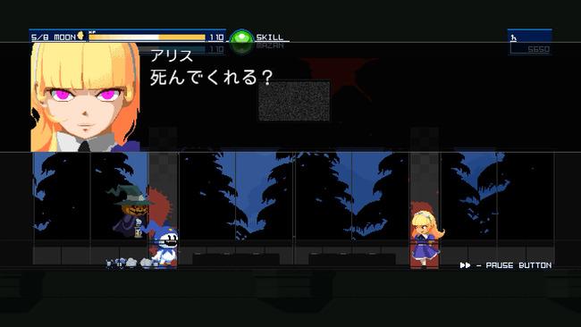 メガテン 2Dアクションゲーム 無料配信に関連した画像-05