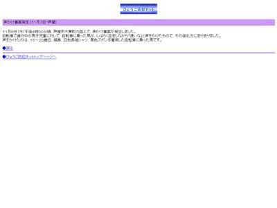 CrenaHtml2jpg_00808