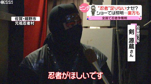 忍者 不足 日本 テーマパーク アクション に関連した画像-03