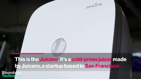 ジュースマシン  Google Juicero Incに関連した画像-01