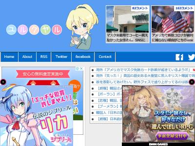 店頭 マスク 癇癪 アメリカ SNS フェイスタ・マートに関連した画像-02