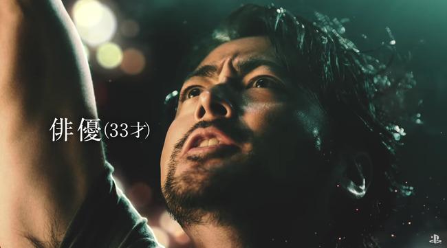 山田孝之 ソニー コールオブデューティー COD IW CMに関連した画像-01