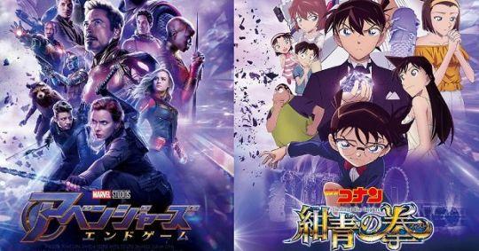 海外「日本だと『アベンジャーズ』が『コナン』に興行収入が負けてる?どうなっているんだ!?」