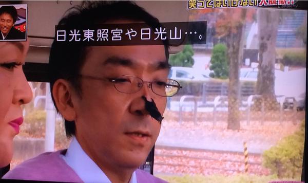 新垣隆 ガキ使 笑ってはいけないに関連した画像-07