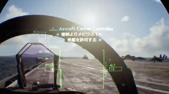 エースコンバット エースコンバット7 エスコン VR PSVRに関連した画像-02