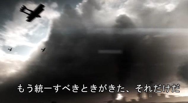 KUN BF1 プロゲーマー ディス COD ラップに関連した画像-04