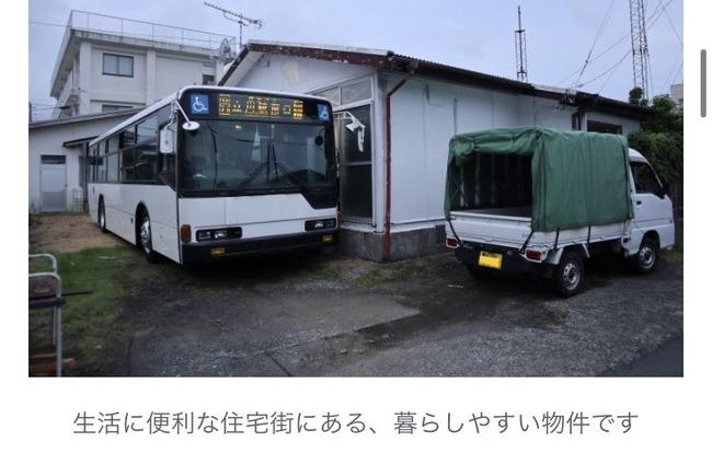 物件 八丈島 立川駅 バス 不動産に関連した画像-03