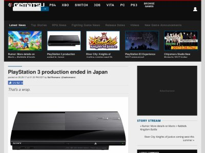 PS3 日本 国内 出荷に関連した画像-02