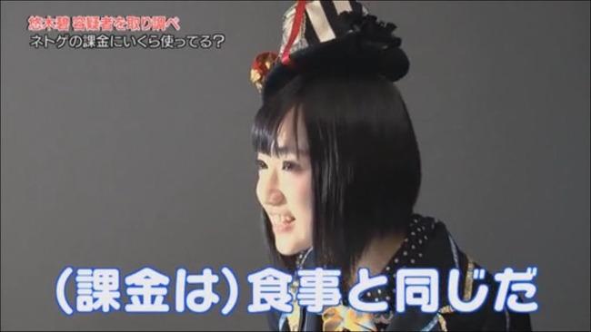 ソシャゲ 日本人 課金 ガチャに関連した画像-01