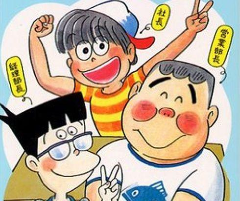 ズッコケ三人組 那須正幹 ズッコケ熟年三人組に関連した画像-01