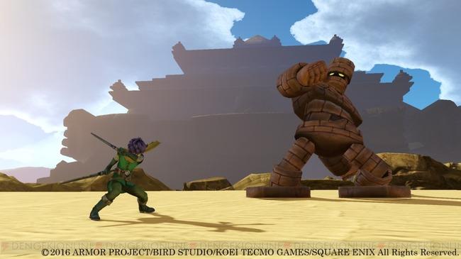 ドラゴンクエストヒーローズ2に関連した画像-05