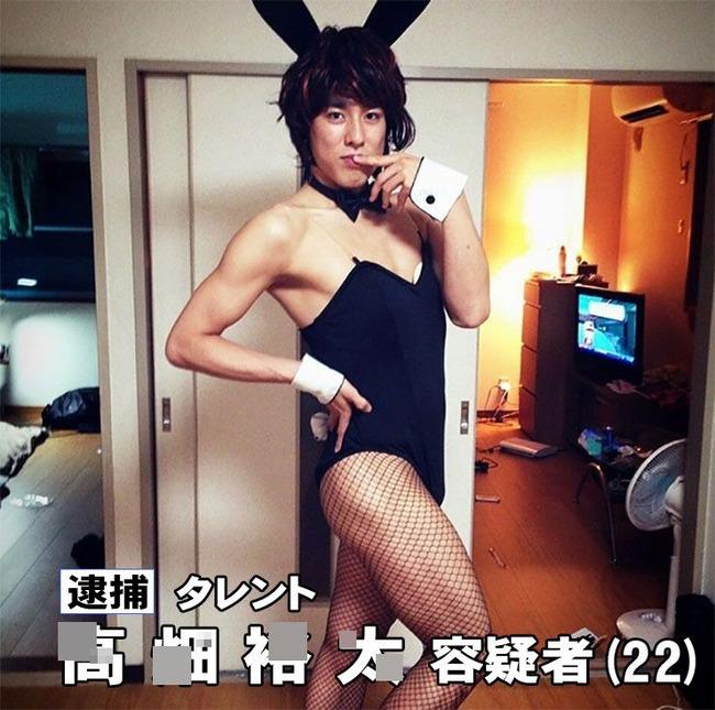 高畑裕太 24時間テレビ 消されるに関連した画像-01