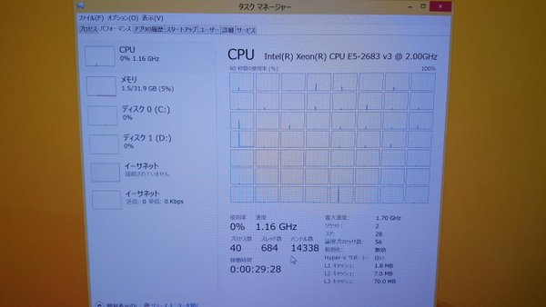 FF14 PC パソコン 自作 電源 電気 工事に関連した画像-04