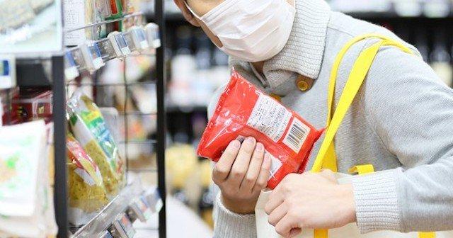 外国人実習生 ベトナム人 万引き 1250万円に関連した画像-01