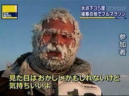 大寒波 今朝 朝 全国的 冷蔵庫 マイナス 冷え込み に関連した画像-01