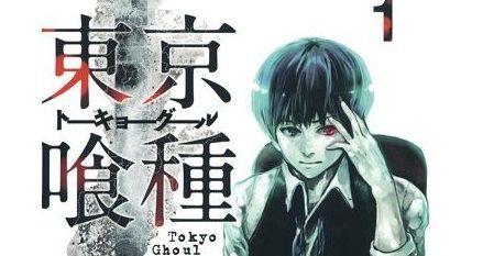 東京喰種に関連した画像-01