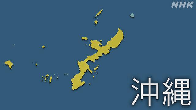 新型コロナウイルス 沖縄 東京 感染者 過去最多に関連した画像-01