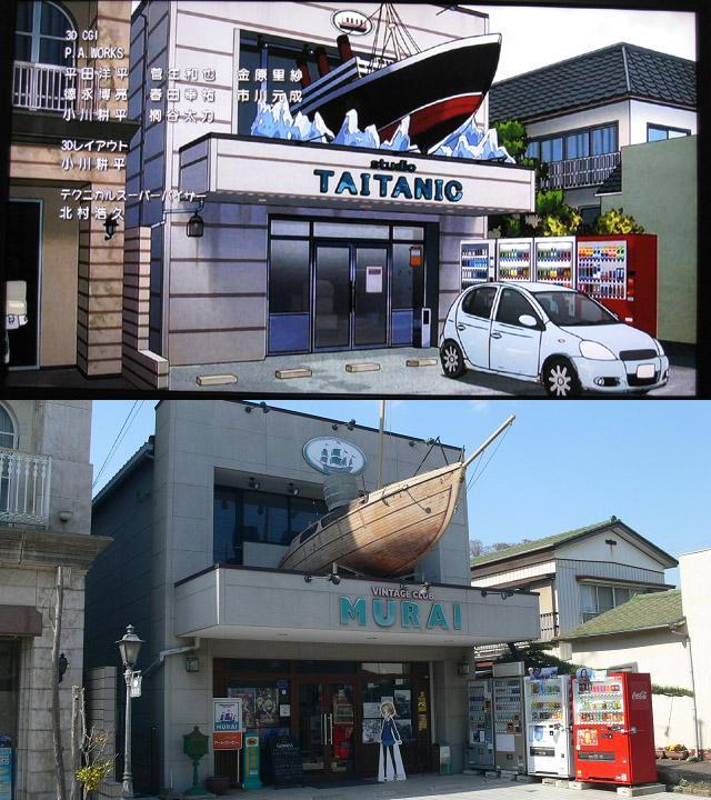 SHIROBAKO スタジオタイタニックに関連した画像-02