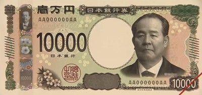渋沢栄一 新一万円札 日本経済の父に関連した画像-01