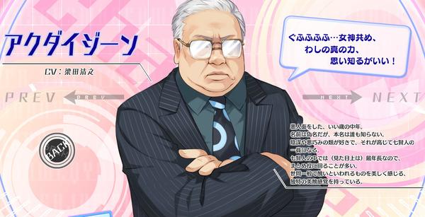 bdcam 2012-05-25 13-29-30-230
