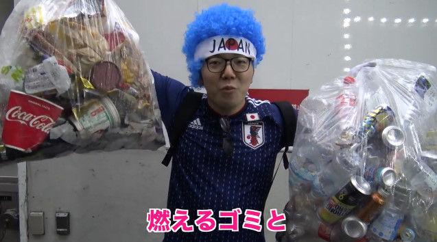 ヒカキン 渋谷 ゴミ拾い ワールドカップに関連した画像-24