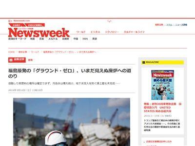 福島原発 ロボット 放射線 即死に関連した画像-02