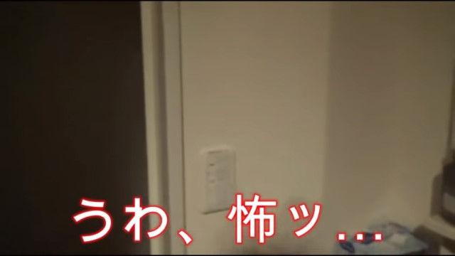 大川隆法 息子 大川宏洋 幸福の科学 職員 自宅 特定 追い込みに関連した画像-42