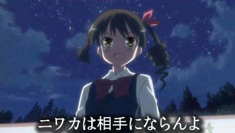 アニメ アニオタ アニメファンに関連した画像-01